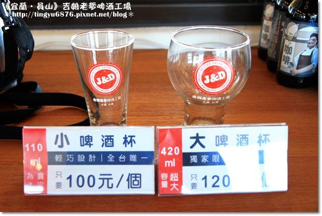 吉姆老爹啤酒工場10.JPG