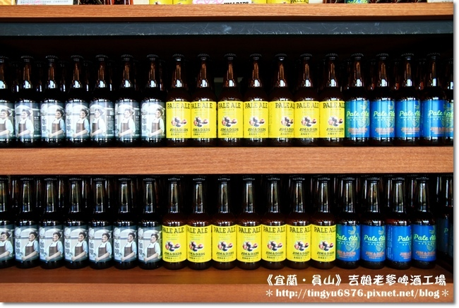 吉姆老爹啤酒工場12.JPG