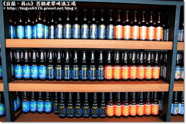 吉姆老爹啤酒工場13.JPG