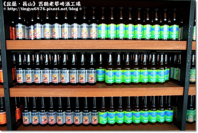 吉姆老爹啤酒工場14.JPG