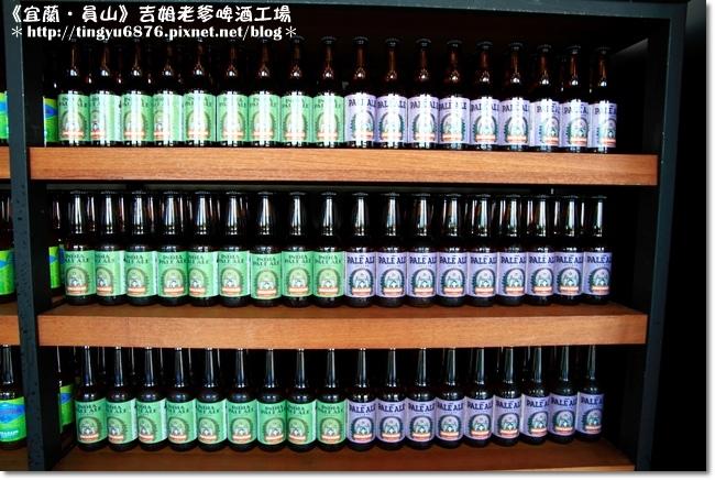 吉姆老爹啤酒工場15.JPG