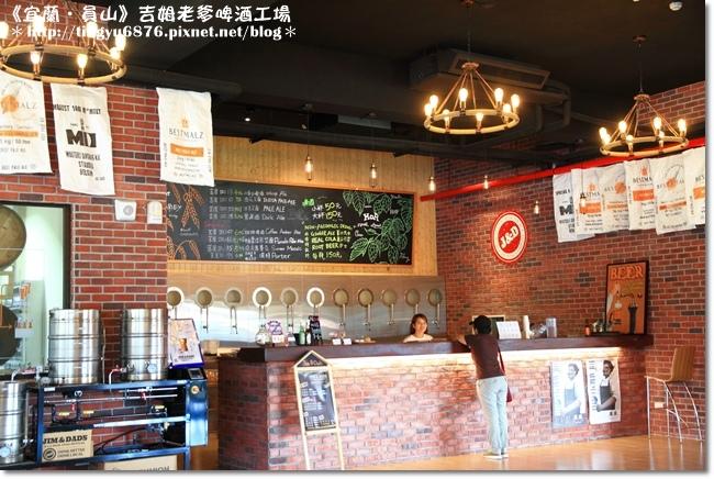 吉姆老爹啤酒工場19.JPG