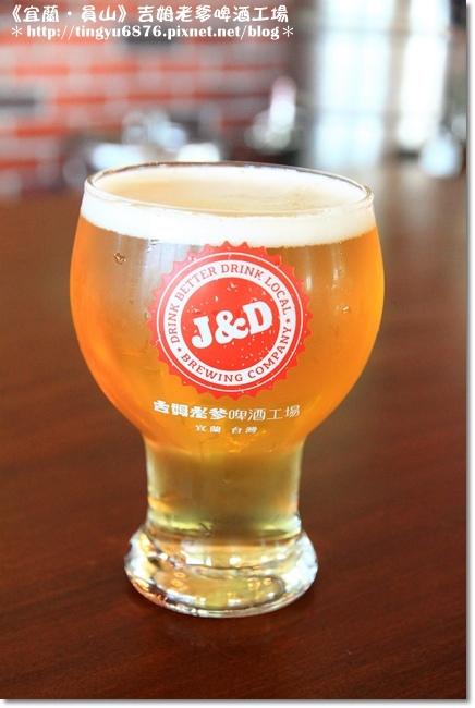 吉姆老爹啤酒工場28.JPG