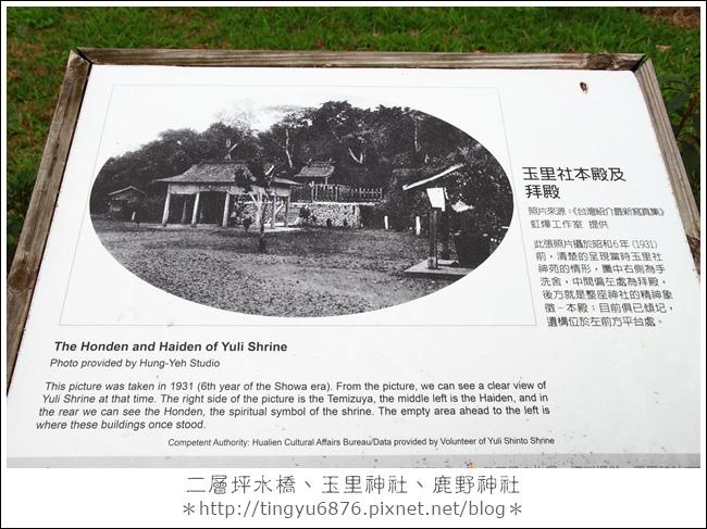 玉里神社14.JPG