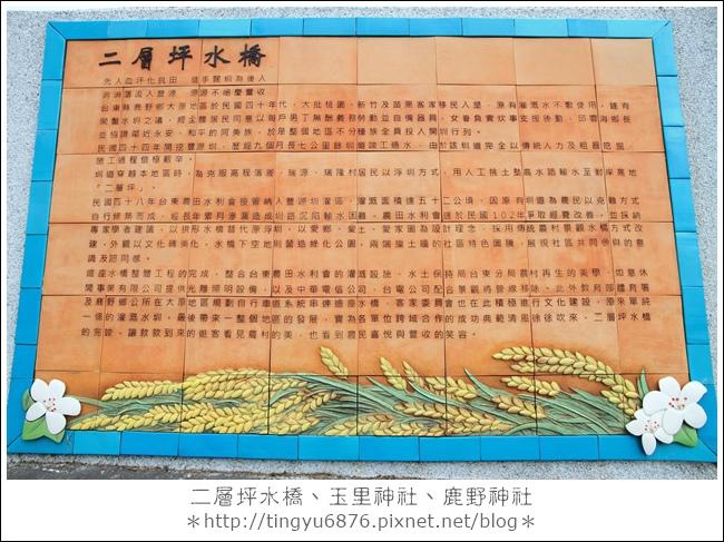 二層坪水橋06.JPG
