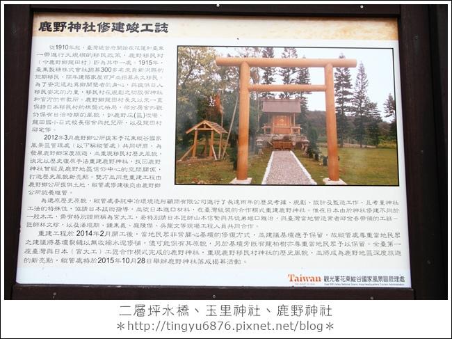鹿野神社03.JPG