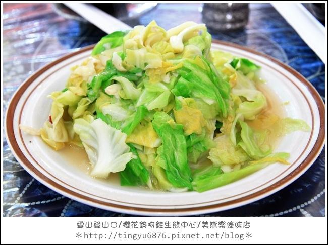 美斯樂傣味店02.JPG