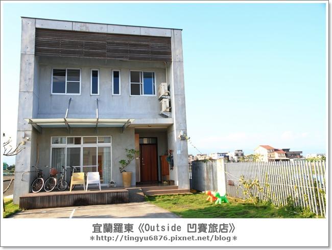 凹賽outside旅店02.JPG