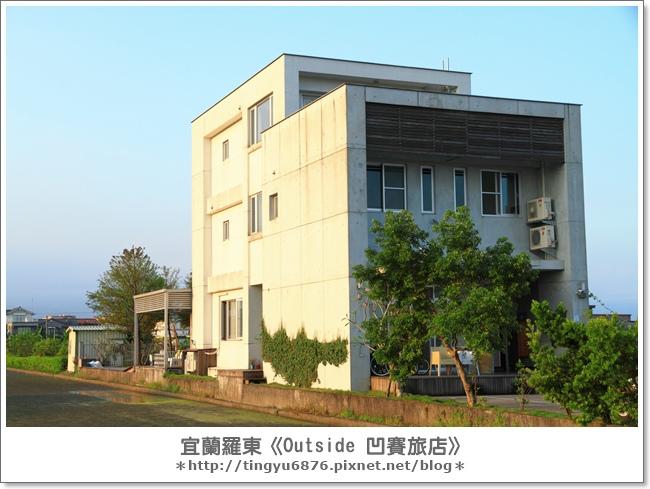 凹賽outside旅店65.JPG