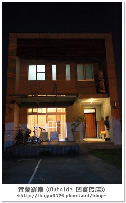 凹賽outside旅店102.JPG