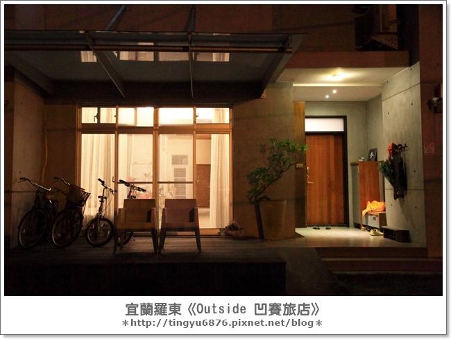 凹賽outside旅店103.JPG