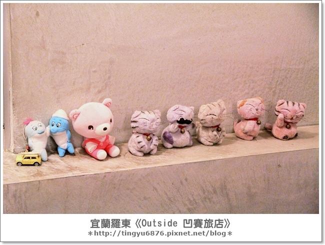 凹賽outside旅店108.JPG
