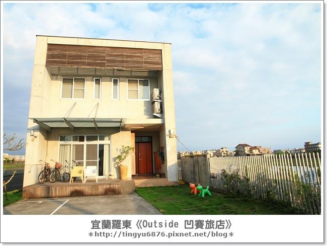 凹賽outside旅店118.JPG
