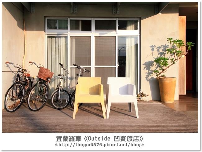 凹賽outside旅店131.JPG
