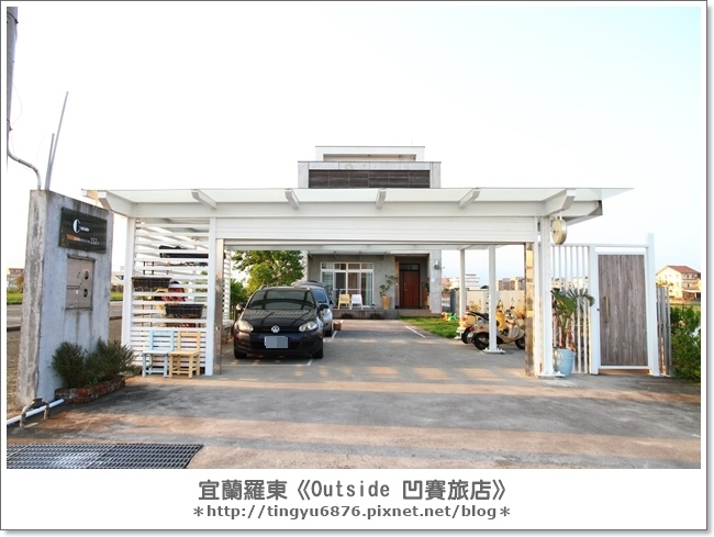 凹賽outside旅店67.JPG