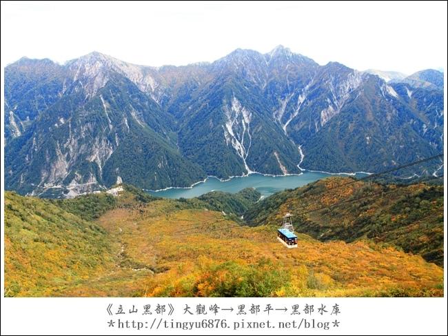 大觀峰-黑部平-黑部水庫11.JPG