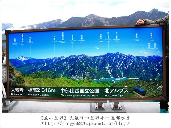 大觀峰-黑部平-黑部水庫14.JPG