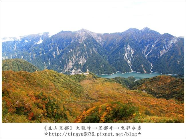 大觀峰-黑部平-黑部水庫16.JPG