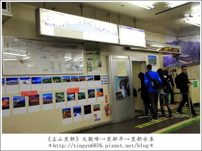 大觀峰-黑部平-黑部水庫38.JPG