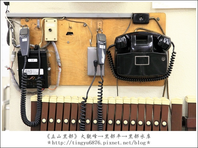 大觀峰-黑部平-黑部水庫39.JPG