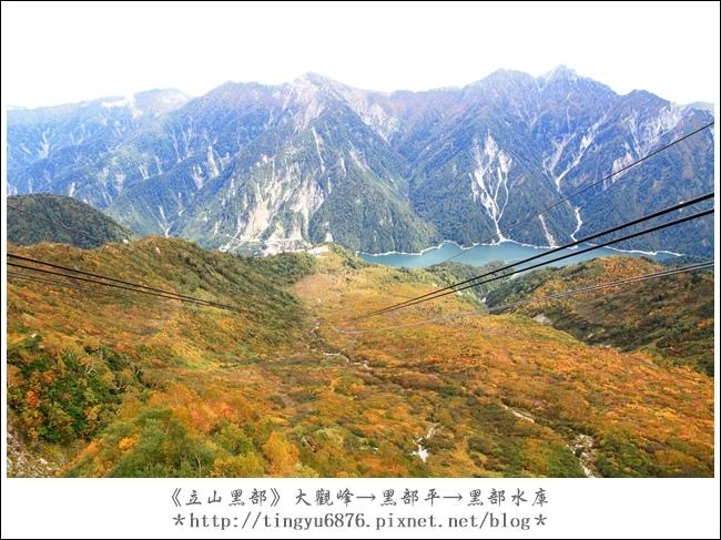 大觀峰-黑部平-黑部水庫40.JPG