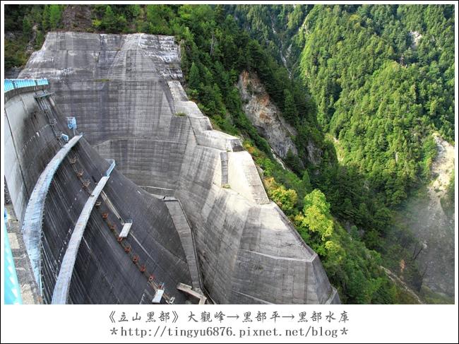 大觀峰-黑部平-黑部水庫81.JPG