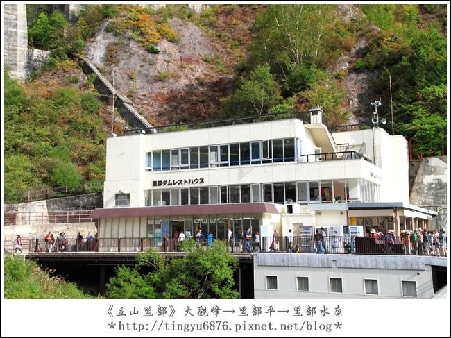 大觀峰-黑部平-黑部水庫84.JPG