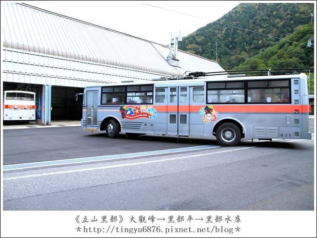 大觀峰-黑部平-黑部水庫105.JPG