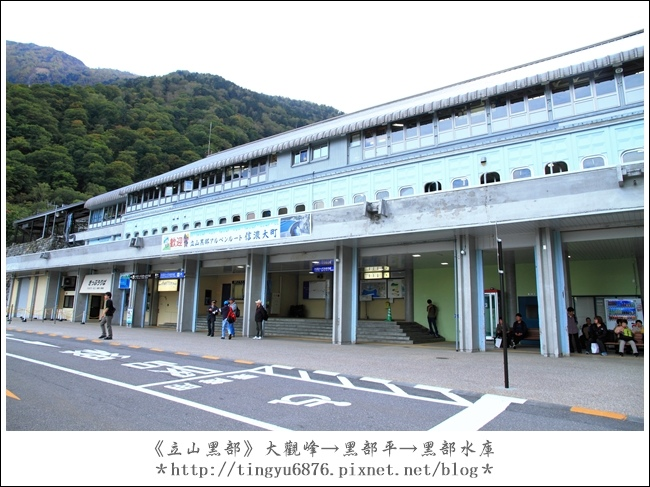 大觀峰-黑部平-黑部水庫110.JPG