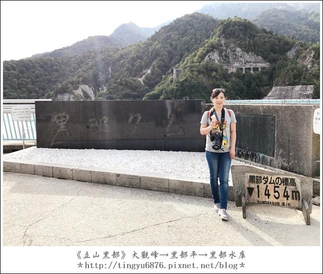 大觀峰-黑部平-黑部水庫122.JPG
