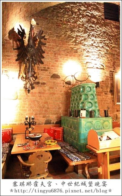 中世紀城堡晚宴17.JPG