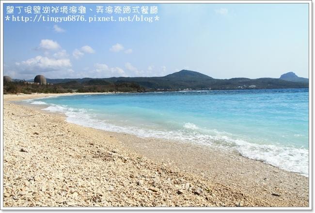 後壁湖09.JPG
