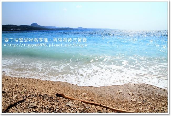 後壁湖13.JPG