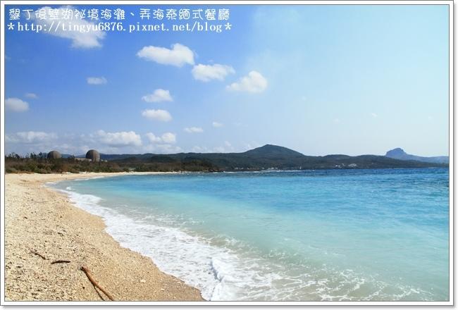 後壁湖24.JPG