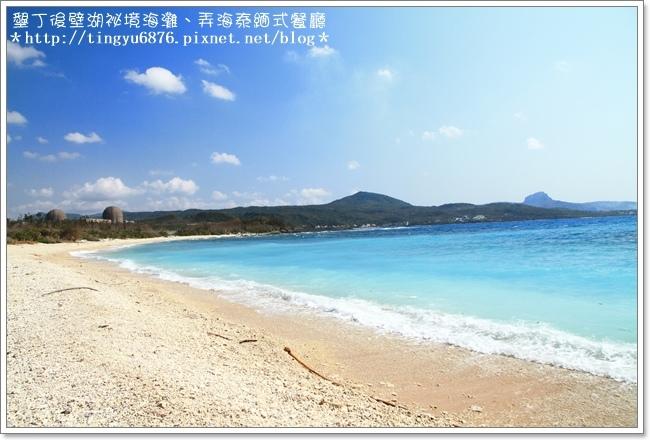 後壁湖29.JPG