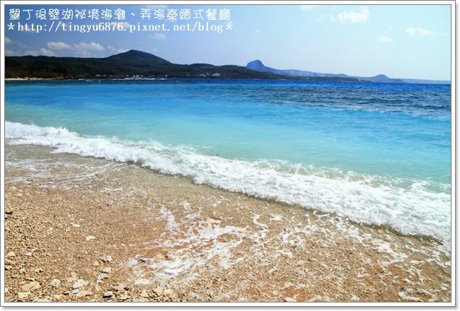後壁湖37.JPG