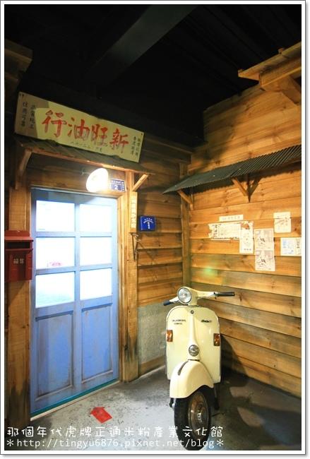 虎牌米粉51.JPG
