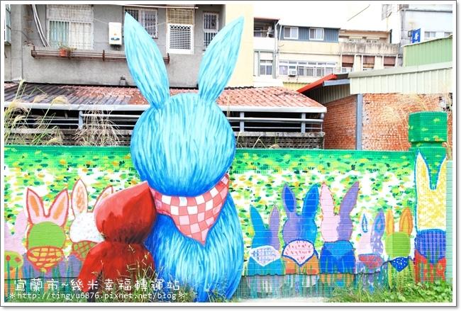 幸福轉運站11.JPG