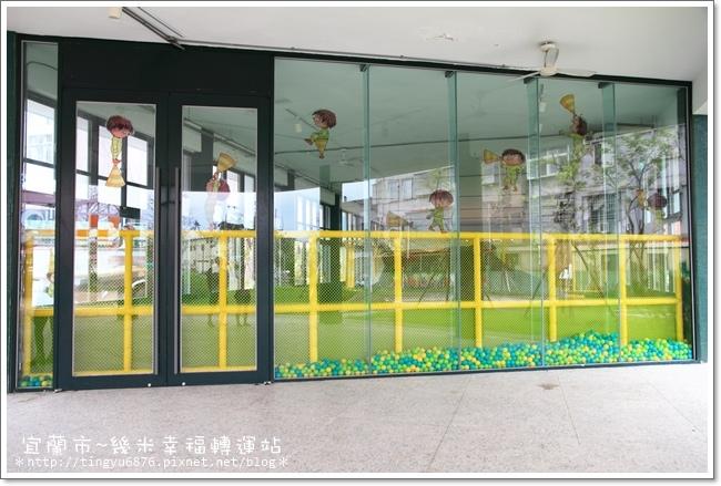 幸福轉運站15.JPG