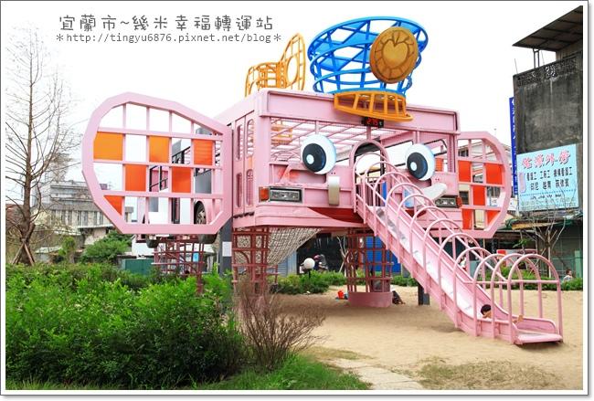 幸福轉運站16.JPG
