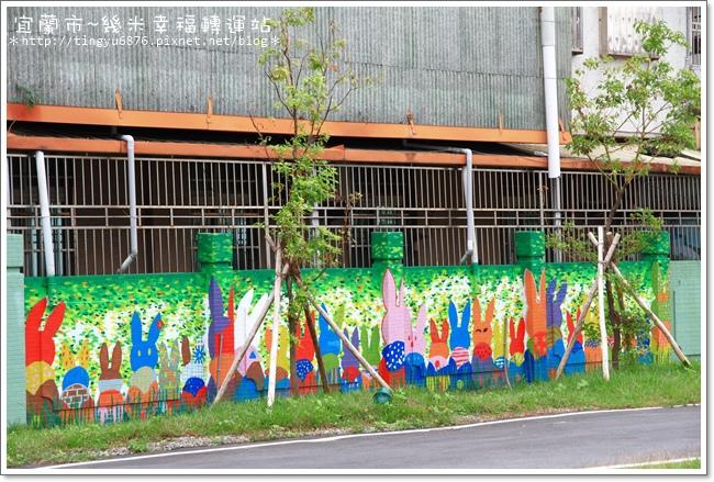 幸福轉運站17.JPG