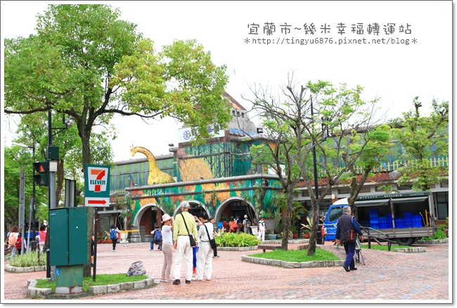 幸福轉運站22.JPG