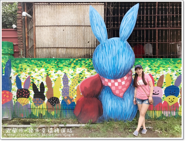 幸福轉運站36.JPG