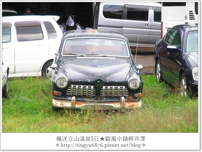 輕井澤21.JPG