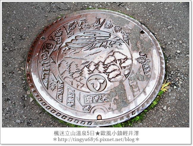 輕井澤24.JPG