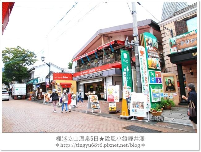 輕井澤30.JPG