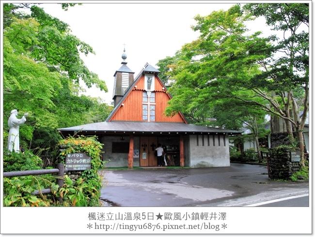 輕井澤36.JPG
