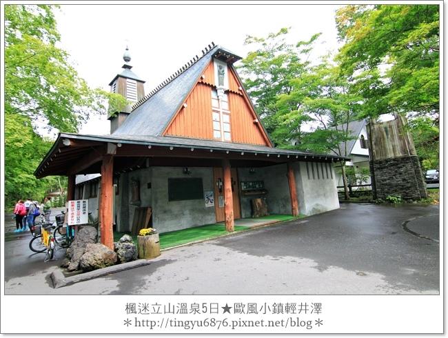輕井澤42.JPG