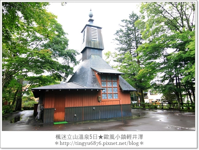輕井澤51.JPG
