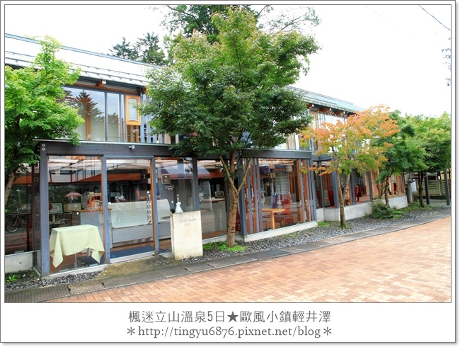 輕井澤67.JPG